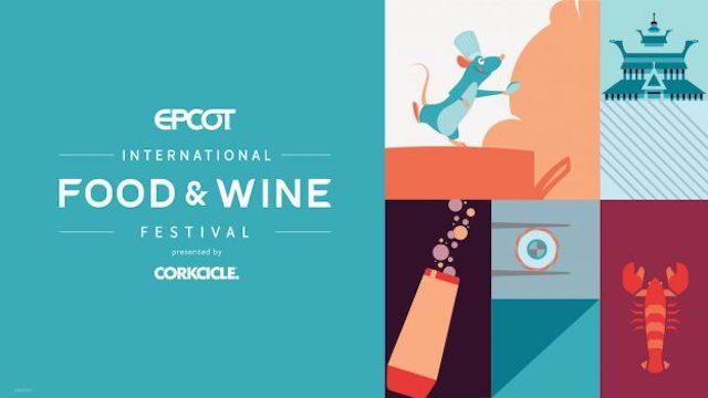 The 2021 EPCOT International Food & Wine Festival